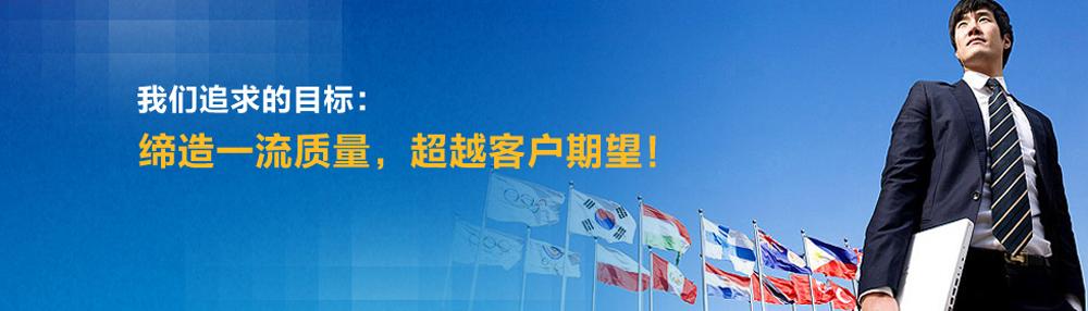 洛阳蓝途beplay备用官网服务有限公司